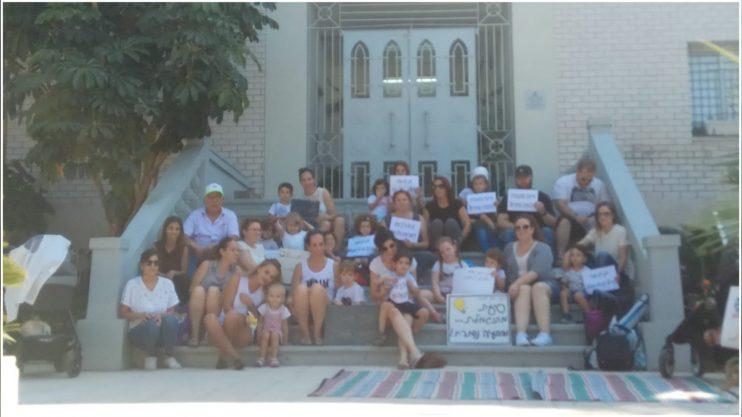 הפגנת הורים מול עיריית רעננה