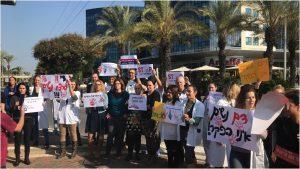 תמונות מן ההפגנה בעיריה ,קרדיט דוברות עיריה