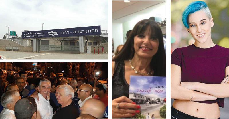 צילומים מארי פארי, רכבת ישראל