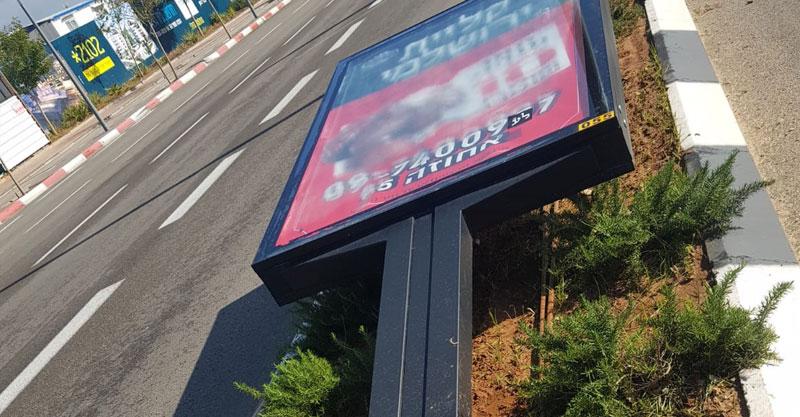 קריסת שלט ברחוב ויצמן. צילום דוד חזרתי