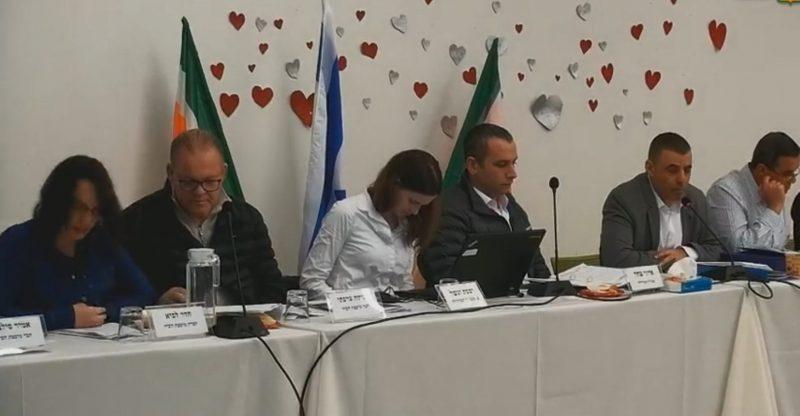 ישיבת מועצת עיריית כפר סבא. צילום מתוך דף הפייסבוק של העירייה