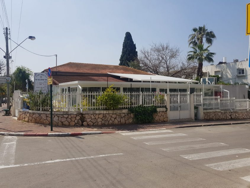 """בית הכנסת """"ישורון"""". קרדיט: אברהם פרשה"""