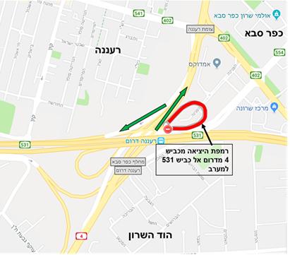 מפת חסימות, קרדיט: נתיבי ישראל וגוגל מפס