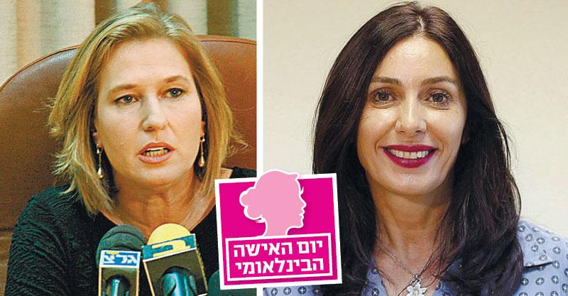 """"""" לא קיים סיכוי באופק הקרוב שתהיה ראשת ממשלה בישראל"""""""