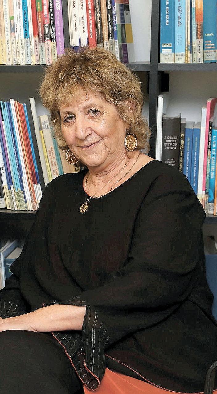 צביה ברומר. צילום עזרא לוי