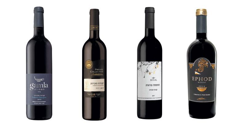 """(משמאל) יין גמלא השמורה קברנה סוביניון (צילום חגית גורן), יין יקבי כרמל סדרת PC 2017 (צילום איל קרן), יין קברנה סובניון סדרת התססה פראית של יקב סגל (צילום יח""""צ), יין בלנד אביתר 2016 יקב EPHOD"""