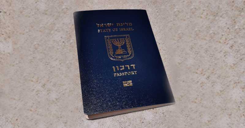 דרכון. צילום עזרא לוי