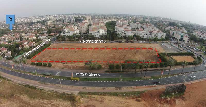 המגרש בפינת הרחובות ויצמן והנשיאים. קרדיט: עיריית רעננה