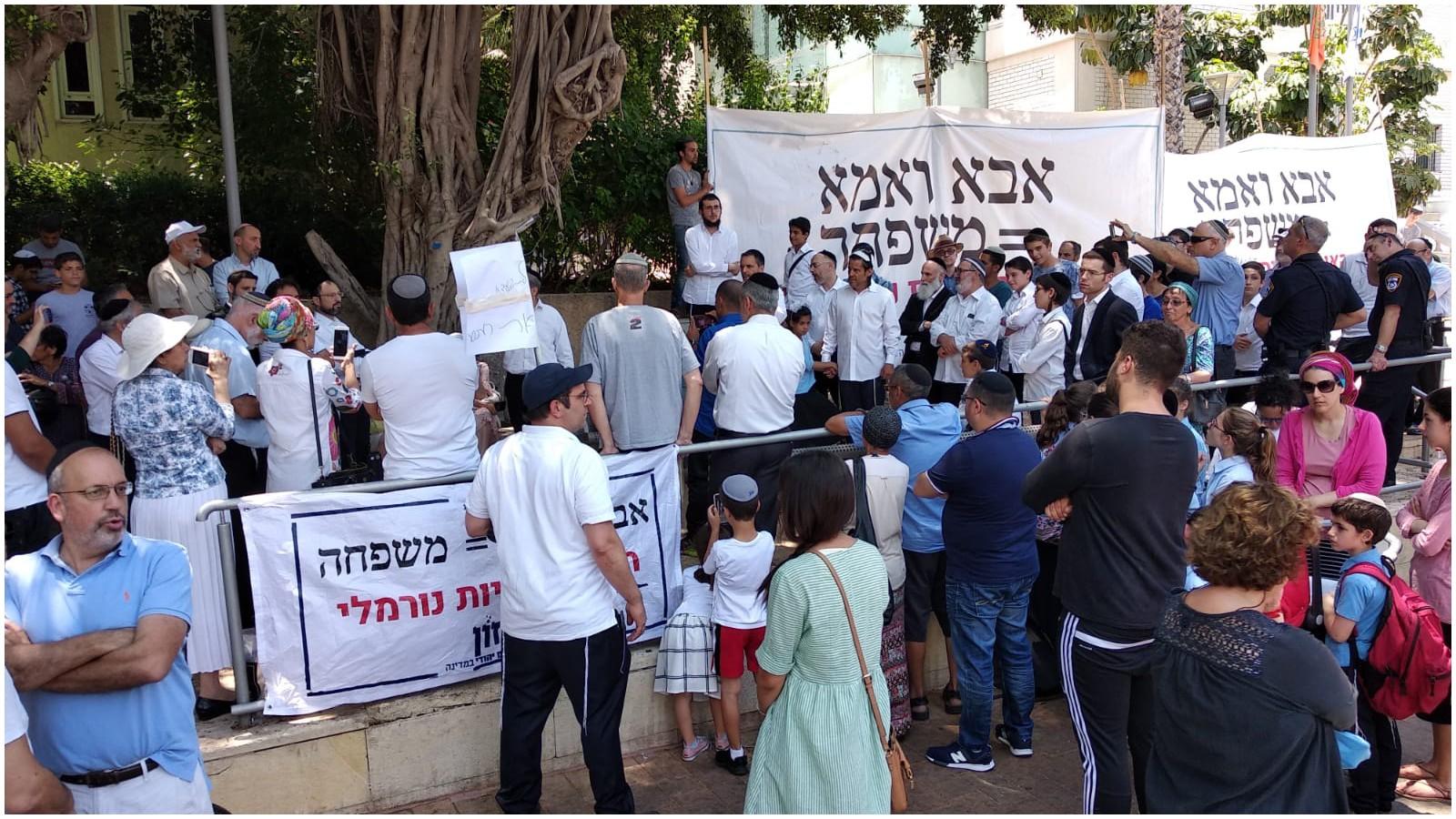 הפגנה נגד קיום מצעד הגאווה ליד בניין העירייה. צילום יורם סילברמן