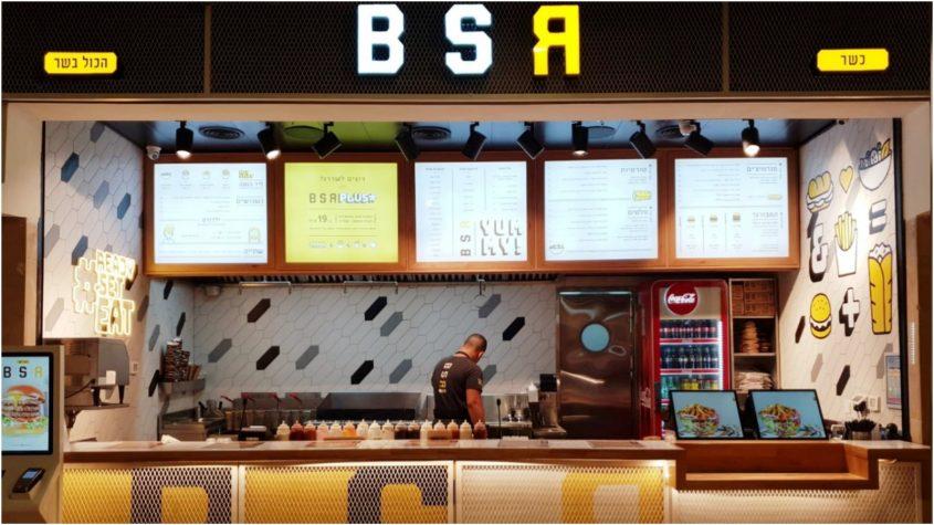 מסעדת BSR רננים. קרדיט: רועי אילוז