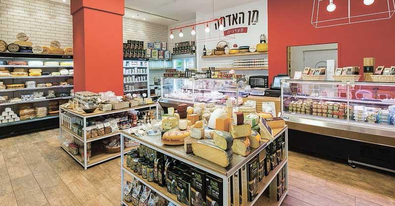 גבינות - מעדניית מן האדמה צילום_ רז רוגובסקי