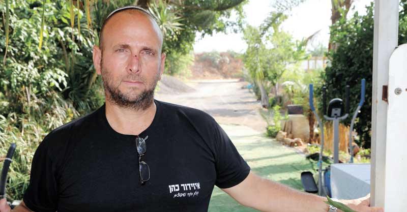 איזידור כהן צילום עזרא לוי