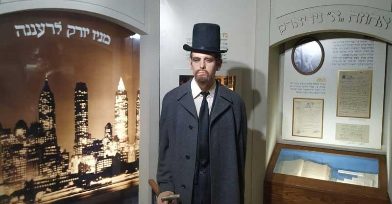 מוזיאון הראשונים ברעננה.