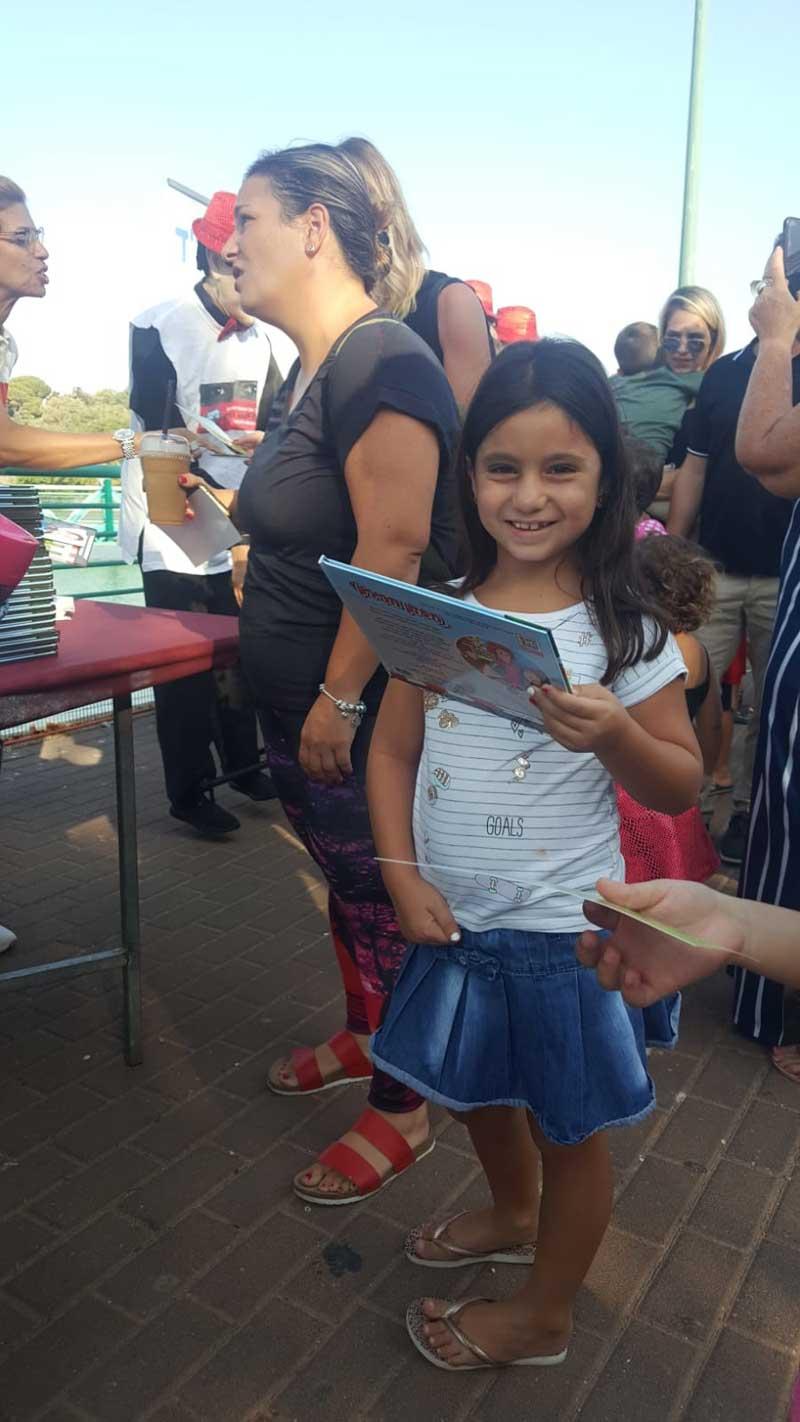 הפנינג פתיחת שנה לילדי כיתות א'. צילום מעיין נהרי