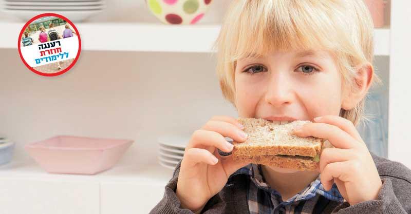 ילד אוכל סנדווביץ ילום אי.אס.אי.פי