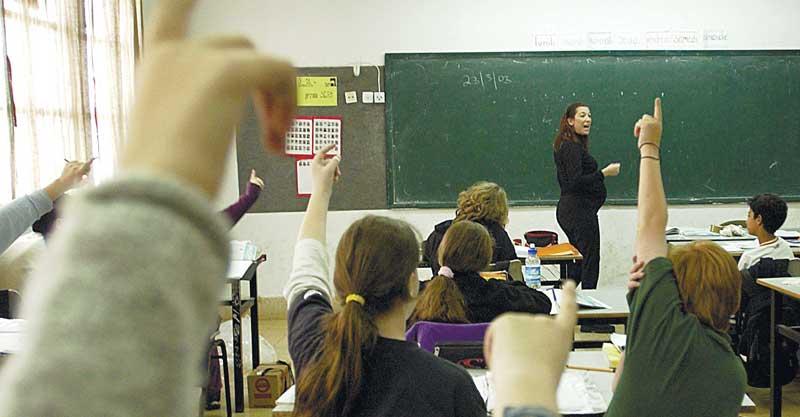 תלמידים בכיתה קרדיט צילום ניר כפרי