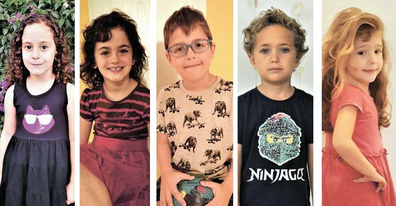 פרלמנט ילדים צילומים אורלי בוים, פרטי