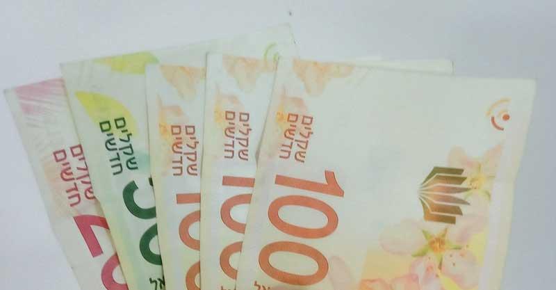 כסף צילום אילוסטרציה חן גוטהולץ