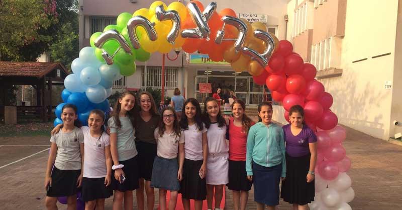 תלמידים בפתיחת שנה בבית הספר ברטוב, צילום פרטי