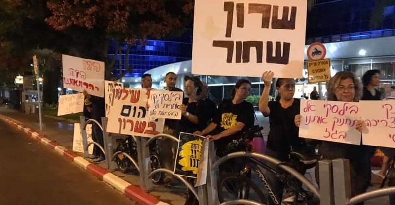 הפגנה בצומת הרחובות אחוזה וירושלים נגד תחנות הכוח. קרדיט: נירית סוקול