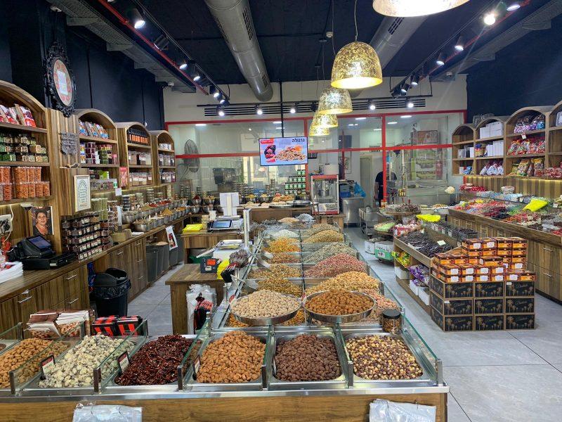 """""""קליית ירושלמי""""- מאכלים ומטעמים יוצאי דופן. צילום עצמי"""