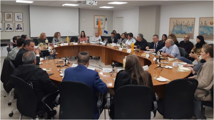 ישיבת מועצת העיר רעננה