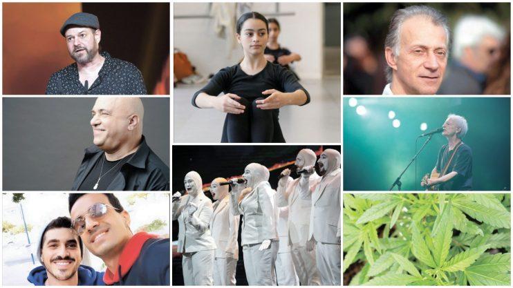 קנאביס, הווקה פיפל ודני רובס: מה עושים השבוע ברעננה והסביבה