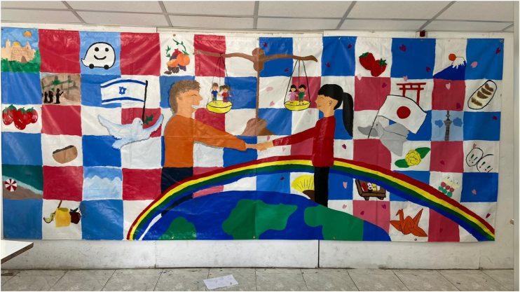 הציור של חטיבת יונתן ובית הספר היפני שיופיע באולימפיאדת טוקיו 2020. צילום עיריית רעננה