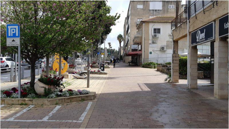רחוב אחוזה