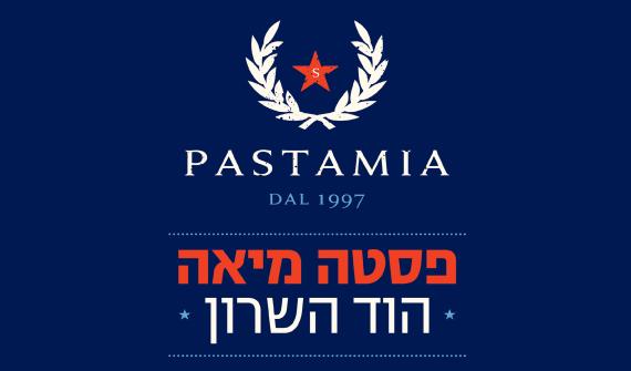 פסטה מיאה הוד השרון. לוגו באדיבות הלקוח