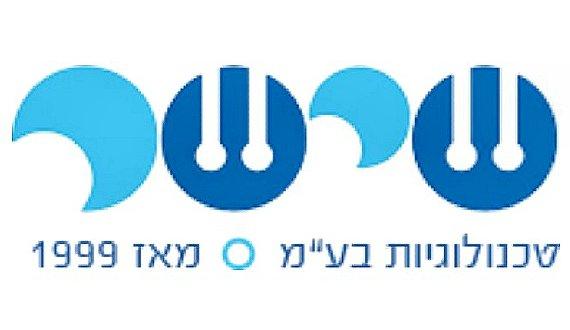 שישר טכנולוגיות (לוגו)