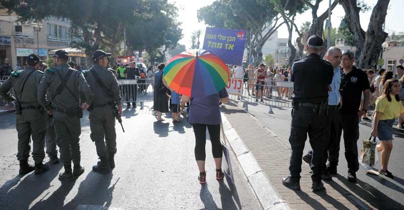 מצעד הגאווה ברעננה. צילום תומר אפלבאום