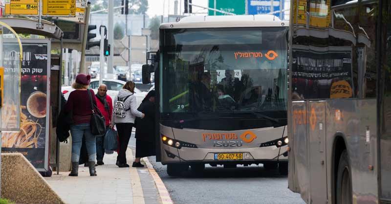 אוטובוס של מטרופולין. צילום מטרופולין