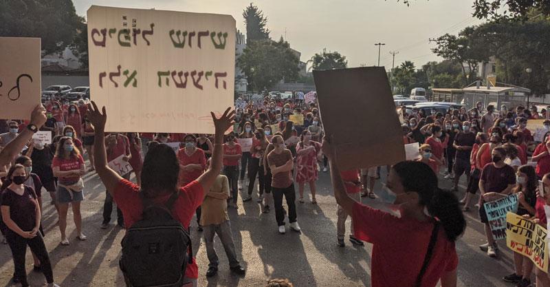 ההפגנה מחוץ לתיכון כצנלסון, השבוע