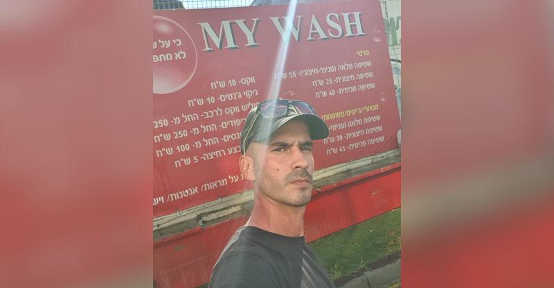 רועי רוטברט, ממכון שטיפת הרכבים My wash באזור התעשייה ברעננה