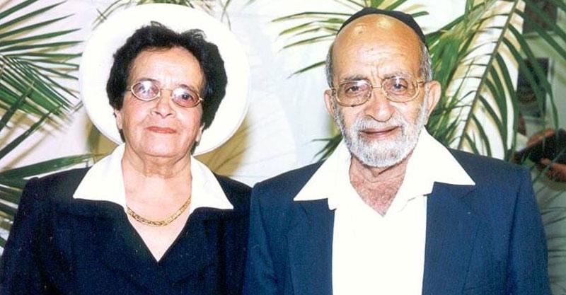 """חיים ויהודית ושדי ז""""ל. צילום באדיבות המשפחה"""