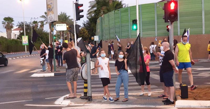 הפגנה בלב הפארק. צילום פרטי