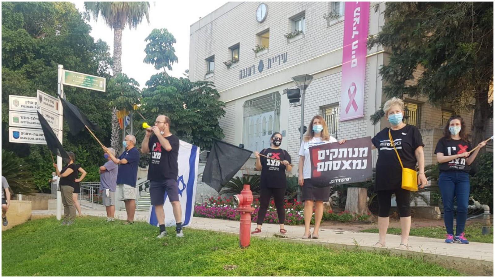 הפגנות מחאה ברעננה. צילום פרטי