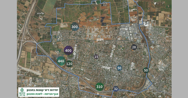 מפת העיר המתארת את פריסת המוקדים המרכזיים בהם מתוכננות יחידות דיור קטנות המפה באדיבות העירייה